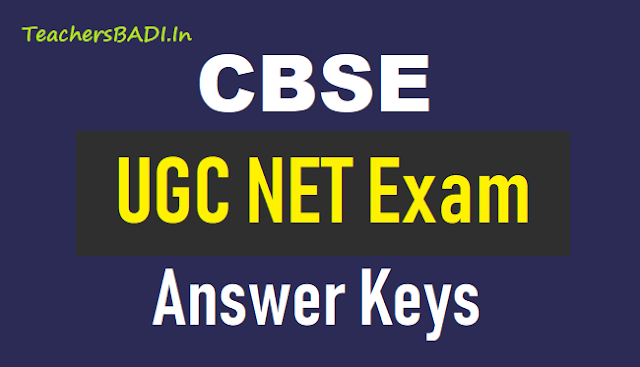 cbse ugc net 2018 answer keys,cbse ugc net responsive sheets,cbse ugc net omr sheets,nta ugc net preliminary answer keys,nta ugc net final anwer keys