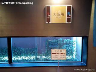ホテル京阪札幌Hotel Keihan Sapporo  spring
