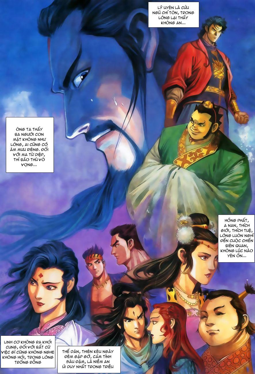 Đại Đường Uy Long chapter 73 trang 16