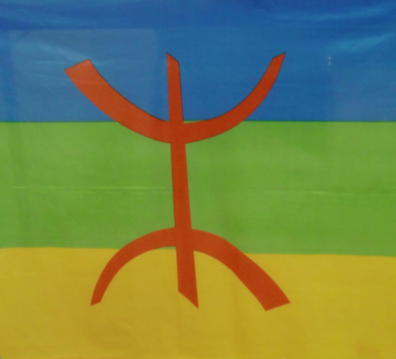 Die Kabylei: Die Berber-Flagge