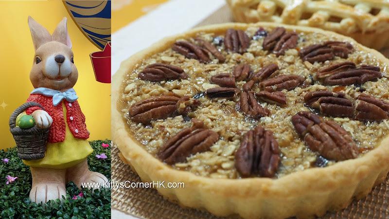 Pecan Pie 碧根核桃批 自家烘焙 食譜 home baking recipes