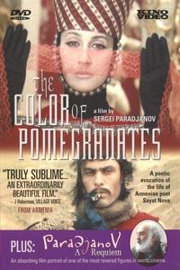 Watch The Color of Pomegranates Online Free in HD