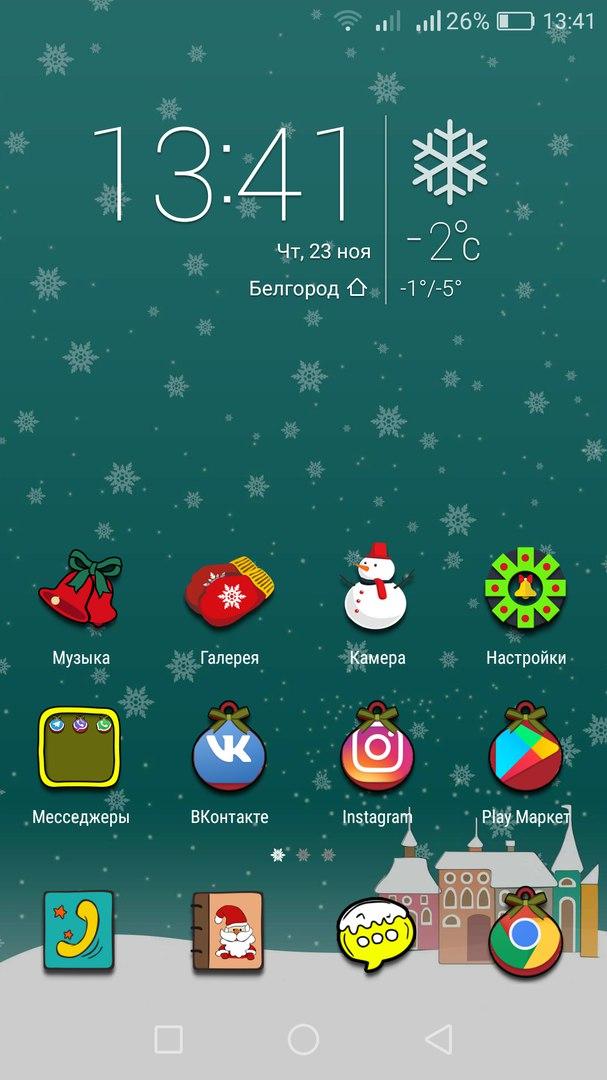 christmas new theme for emui 4 huawei themes