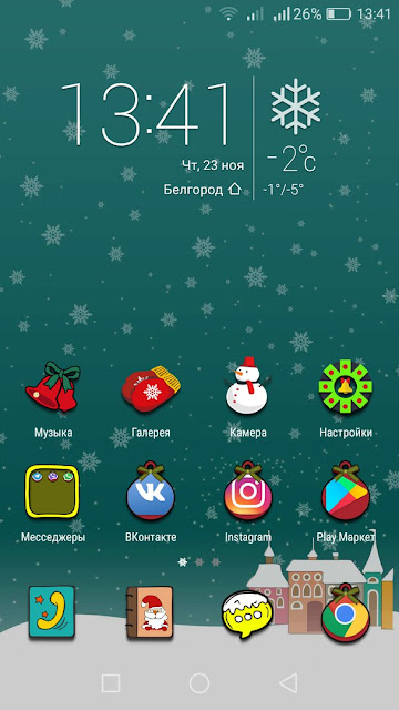 christmas new Theme for Emui 4