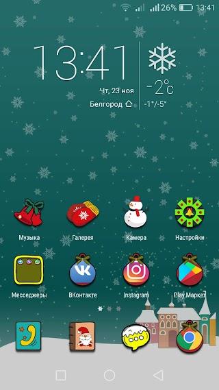 christmas new Theme for Emui 4