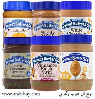 مجموعة مختارة من الاغذية الاكثر شراء من موقع اي هيرب في السعودية