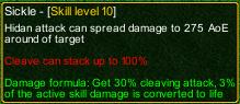 naruto castle defense 6.0 Curse blood detail