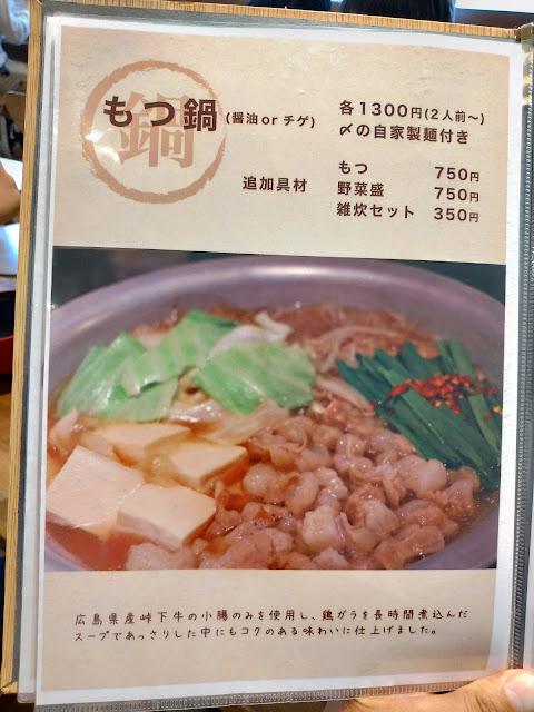 【長崎グルメ】BABAKE興善町店で麻辣担担麺を堪能!