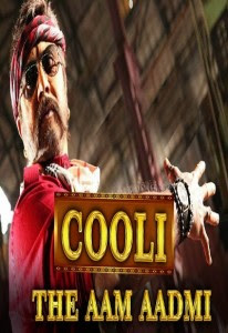 Coolie The Aam Aadmi (Coolie) 2014 hindi dubbed full movie