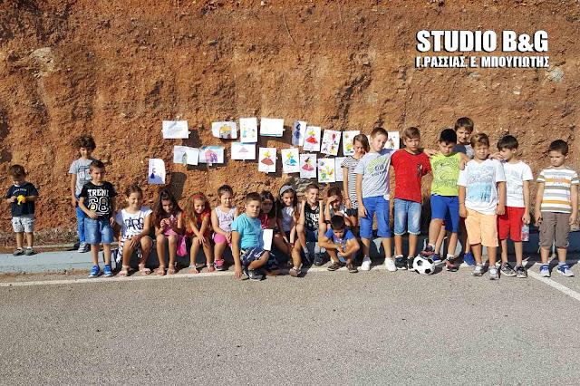 Ανοιχτή επιστολή του Συλλόγου γονέων και κηδεμόνων του Δημοτικού σχολείου Μύλων προς το Σύλλογο  Δημοτικού σχολείου Δήμαινας
