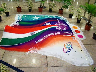 Independence Day Rangoli Design 2016