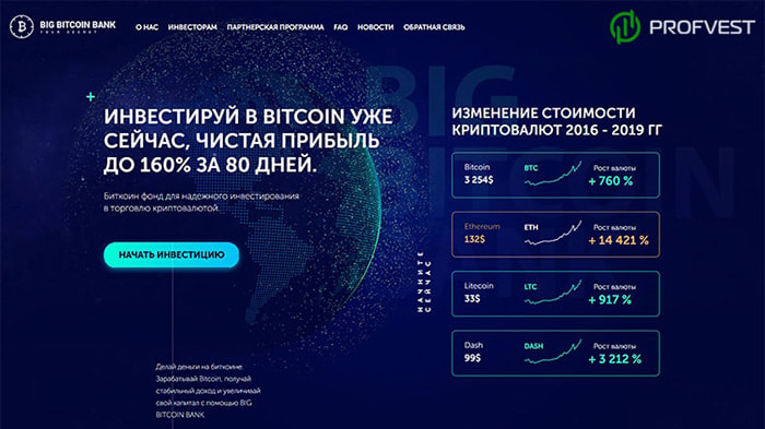 Новости от Big Bitcoin Bank