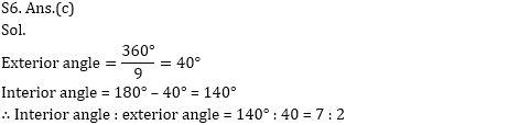 बहुभुज की परिभाषा, इसके प्रकार, सूत्र और इसपर आधारित प्रश्न_160.1