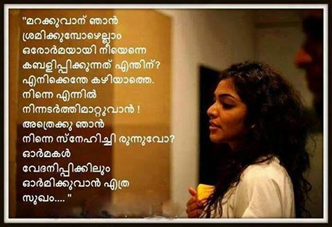 Lost Love Sad Quotes in Malayalam for Facebook, Whatsapp Status