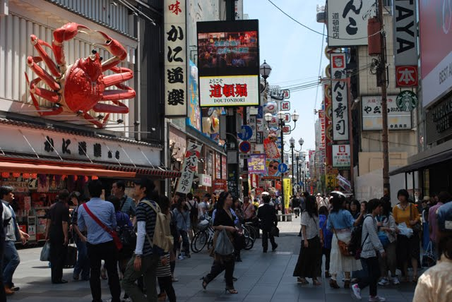 Osaka Consult  Planning For Your Trip To Osaka Kyoto And Kobe In Japan