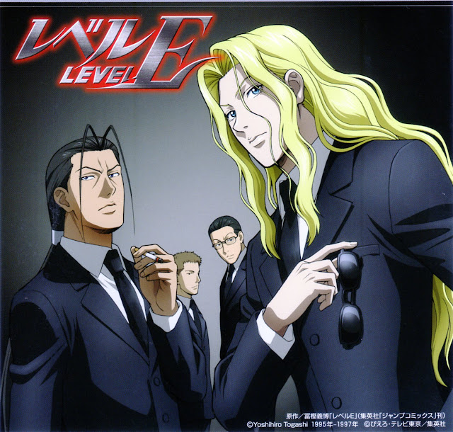 Level E (1-13) Sub Indo Batch Download