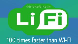 li-fi-technology-100-times-faster-than-wi-fi