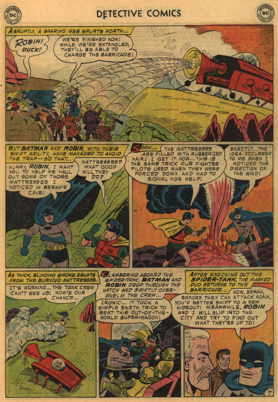 Detective Comics (1937) 256 Page 8