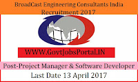 Broadcast Engineering Consultants India Recruitment 2017–Project Manager, Software Developer