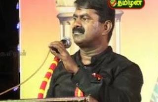 Seeman Speech 12-03-2015 Tamilan Tv