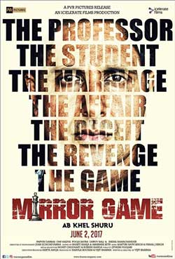 Mirror Game 2017 Bollywood 300MB DTHRip 480p