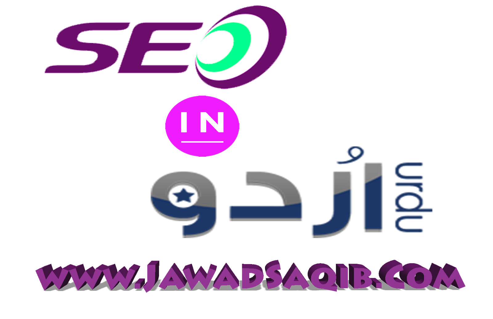 seo in tutorial urdu