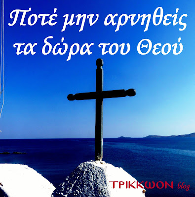 https://trikcoon.blogspot.gr/2018/05/blog-post_26.html