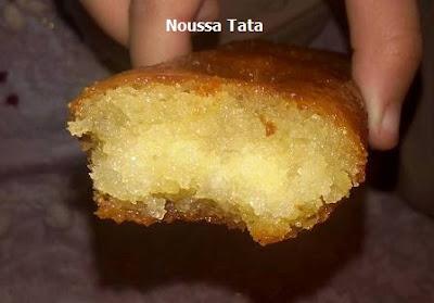 مخارق تونسية