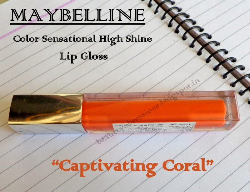 "Maybelline Color Sensational High Shine Lip Gloss ""Captivating Coral"" Review"