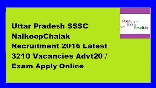 Uttar Pradesh SSSC NalkoopChalak Recruitment 2016 Latest 3210 Vacancies Advt20 / Exam Apply Online
