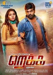 Rekka Tamil Movie Review