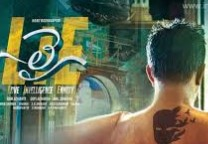 Lie 2017 Telugu Movie Watch Online