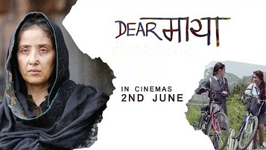 Dear Maya Full Movie