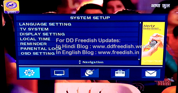 Software Pictures: How DD Freedish iCAS enabled MPEG-4 Set-Top Box