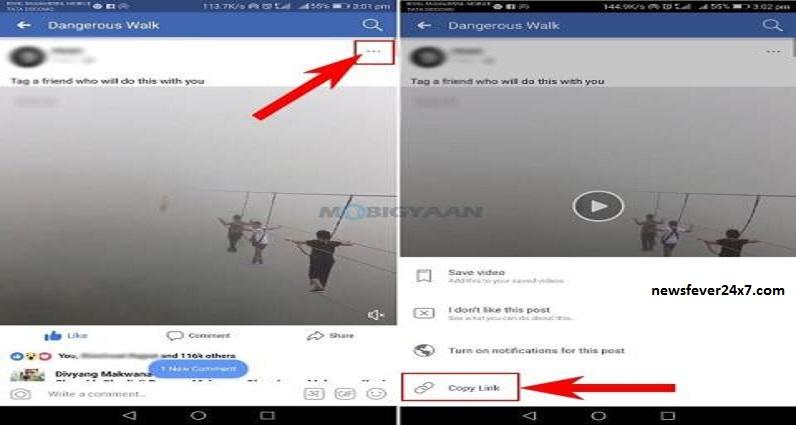किसी भी ऐप के बिना एंड्रॉइड पर फेसबुक वीडियो डाउनलोड कैसे करें
