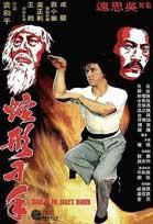 La Serpiente a la Sombra del Aguila (1978) DVDRip Español