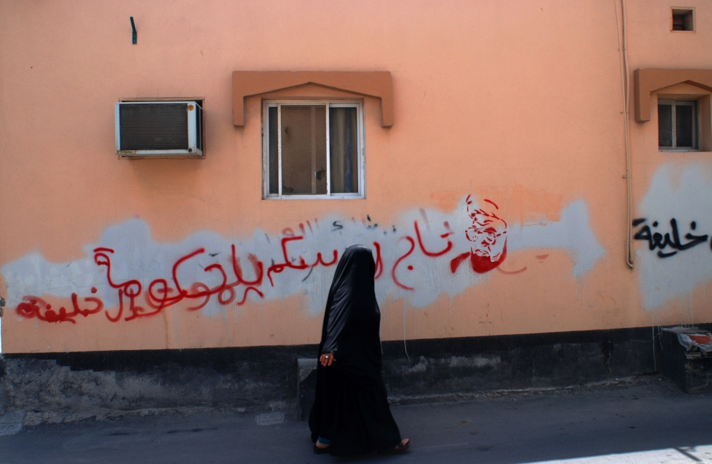 acid midget bahrain protests escalate after deaths. Black Bedroom Furniture Sets. Home Design Ideas