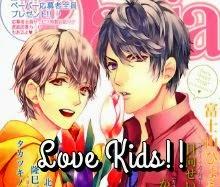 Love Kids!!