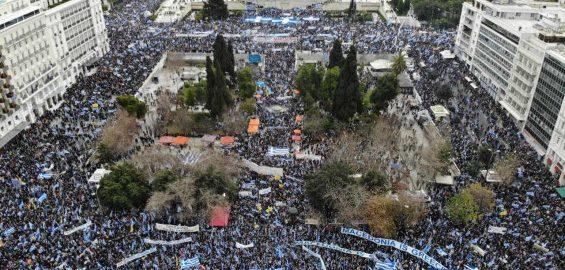 Έκκληση στον Αλέξη Τσίπρα και τους Έλληνες Βουλευτές