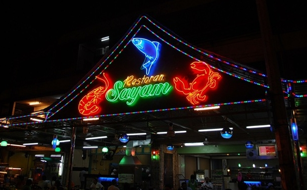 Image result for Restoran Sayam