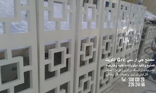 kuwait GRC mozaic decor design contractor facades cladding