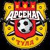 Plantilla de Jugadores del FC Arsenal Tula 2019/2020