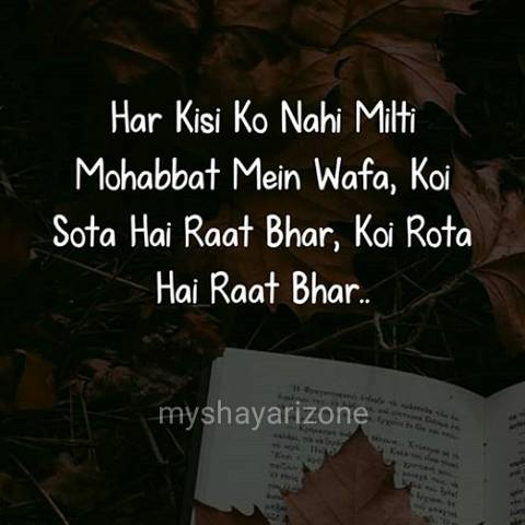 Dard Bhari Aansu Shayari in Hindi