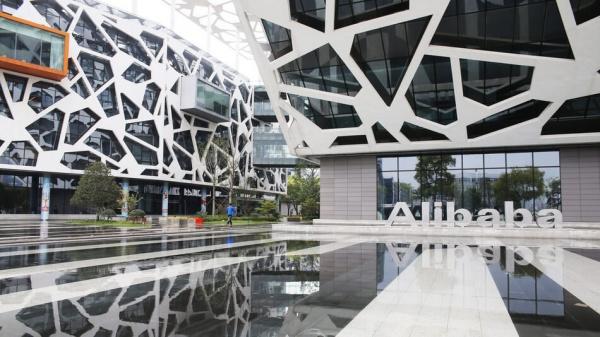 Alibaba's campus in Hangzhou