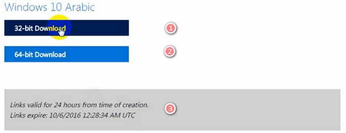 تحميل ويندوز 10 Download Windows عربي كامل مجانا نهائي رابط مباشر- تحميل ويندوز 10 النهائي بصيغه ايزو iso للنواتين 32 او 64 بيت ...- تحميل ويندوز 10 بصيغة ايزو iso نسخة رسمية- حميل ويندوز 10 في ملف iso النسخة النهائية و الأصلية باللغة التي تريد و عدة اصدارات من شركة مايكروسفت