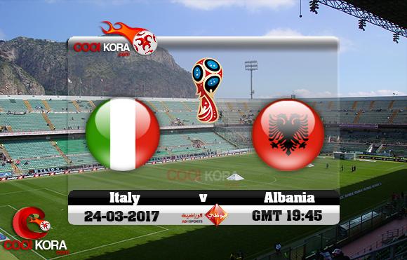 مشاهدة مباراة إيطاليا وألبانيا اليوم 24-3-2016 تصفيات كأس العالم