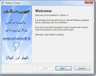 tekken 3 game free download for windows 7 softonic