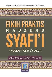 Terjemah Kitab Matan Taqrib