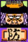 七龍珠z2 道具卡8