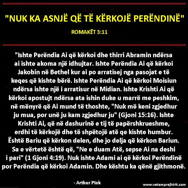 shpetimi, thenie te krishtera, vargje nga Bibla, vargje biblike, romaket,